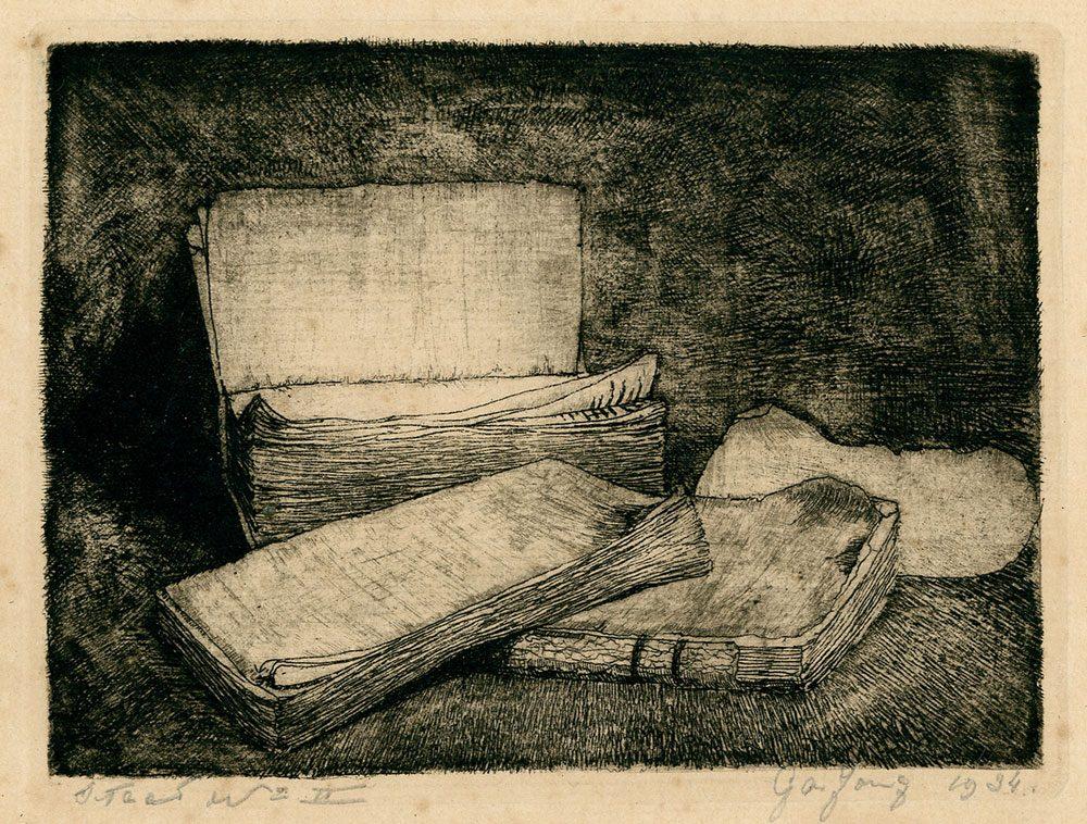 Gerrit de Jong boeken