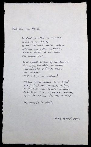 20190 cees noteboom gedicht